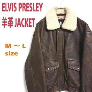アートコレクション(Art Collection)のELVIS PRESLEY エルヴィス プレスリー ボアレザージャケット 羊革(レザージャケット)