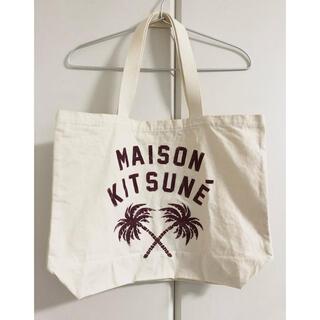 メゾンキツネ(MAISON KITSUNE')のMAISON KITSUNE トートバッグ 生成(トートバッグ)
