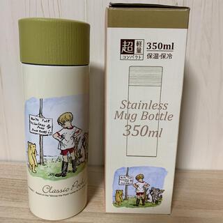クマノプーサン(くまのプーさん)のクラッシック プー☆350ml  ステンレスマグボトル(水筒)