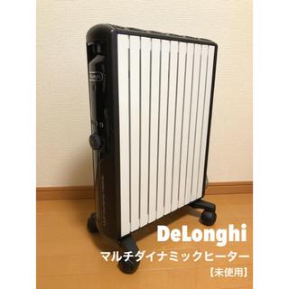 デロンギ(DeLonghi)の【未使用】DeLonghiデロンギオイルヒーター(MDHU15-BK)(オイルヒーター)