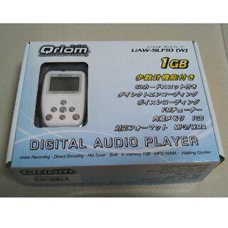 ヤマゼン(山善)のデジタルオーディオプレーヤー(1GB) (ヘッドフォン/イヤフォン)