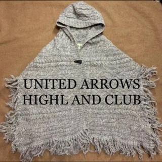 UNITED ARROWS - ユナイテッドアローズ HIGHL AND CLUB ポンチョ