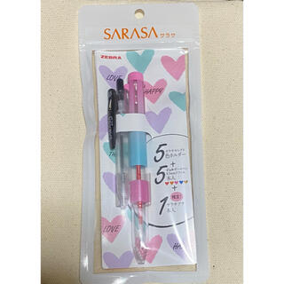 サラサ(さらさ)のSARASA  限定セット (ペン/マーカー)