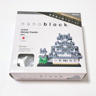 カワダ(Kawada)の【nanoblock】姫路城(未開封)(積み木/ブロック)
