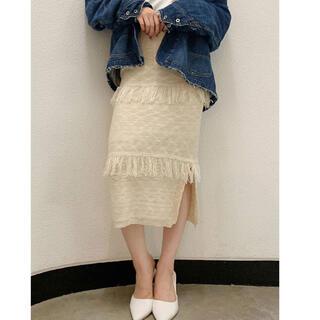 ジェイダ(GYDA)のジェイダ ニットロングスカート  新品未使用(ロングスカート)