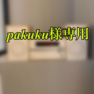 パイオニア(Pioneer)のPioneer x-cm56 Bluetooth対応 (White)(ポータブルプレーヤー)