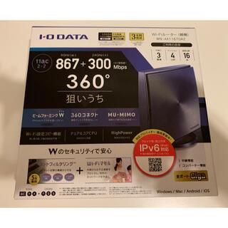 アイオーデータ(IODATA)のI・O DATA Wi-Fiルーター(親機) WN-AX1167GR2(PC周辺機器)