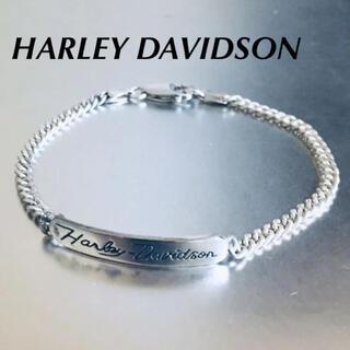 ハーレーダビッドソン(Harley Davidson)のHARLEY DAVIDSONハーレーダビッドソン925silverブレスレット(ブレスレット)
