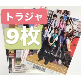 Travis Japan 雑誌 切り抜き 9枚 裏表紙(アート/エンタメ/ホビー)