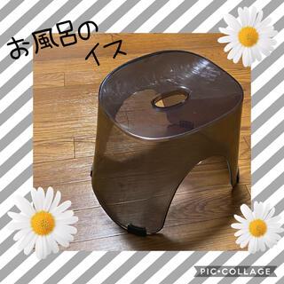 ニトリ(ニトリ)のお風呂 椅子 黒(その他)