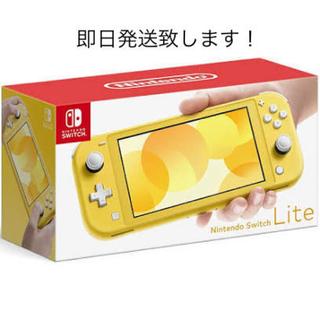 ニンテンドースイッチ(Nintendo Switch)のSwitch lite 本体 イエロー(携帯用ゲーム機本体)