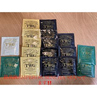 ディーンアンドデルーカ(DEAN & DELUCA)のTWGの紅茶17パック(茶)