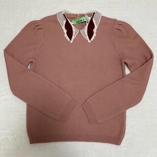 レッドヴァレンティノ(RED VALENTINO)の【RED VALENTINO】パフショルダーニットセーター・つけ襟つき(ニット/セーター)