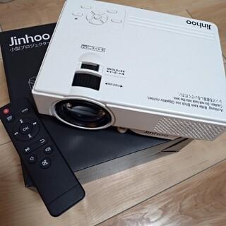 jinhoo プロジェクター 2800ルーメン(プロジェクター)