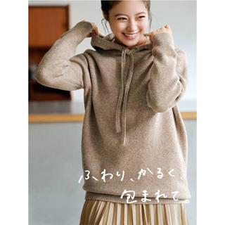 ユニクロ(UNIQLO)の♡UNIQLO♡スフレヤーンロングプルパーカ(長袖)♡ベージュ♡(ニット/セーター)
