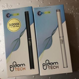 プルームテック(PloomTECH)のプルーム テック 白黒スターターセットとケースとシリコン吸口 新品未開封(タバコグッズ)