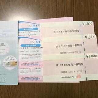 マルイ(マルイ)の丸井 株主優待 計6,000円分(ショッピング)
