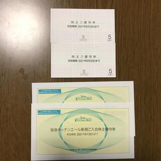 H2O エイチ・ツー・オー・リテイリング 株主優待券 10枚セット(ショッピング)