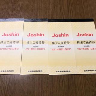 こむぎ様専用 上新電機 ジョーシン 株主優待券 (ショッピング)