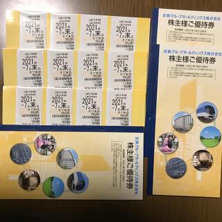 キンテツヒャッカテン(近鉄百貨店)の近鉄グループホールディングス株主優待 12枚(鉄道乗車券)