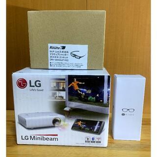 エルジーエレクトロニクス(LG Electronics)のLG Electronics製 高機能プロジェクター PH550G 豪華おまけ付(プロジェクター)