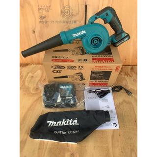 Makita - マキタ ブロア 10.8v 充電式(充電器、バッテリー付)UB100DSH