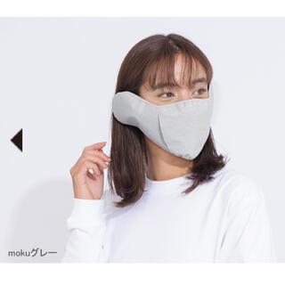 サンバリア100  フェイスガード(日焼け止め/サンオイル)