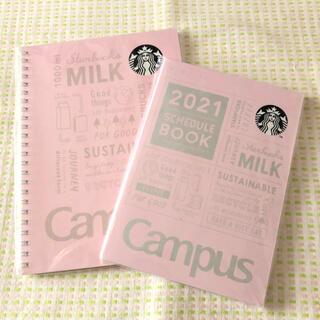 スターバックスコーヒー(Starbucks Coffee)のスタバ キャンパス ノート スケジュール帳 セット(カレンダー/スケジュール)