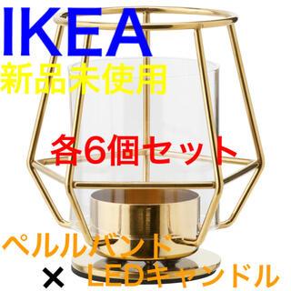 イケア(IKEA)のIKEA★ PARLBAND ペルルバンド6個+LEDキャンドル6個(アロマ/キャンドル)