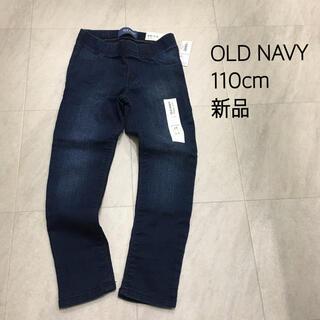 オールドネイビー(Old Navy)のデニム 110cm(パンツ/スパッツ)
