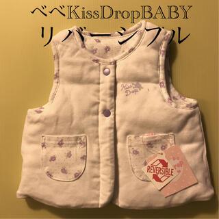 ベベ(BeBe)の【セール】べべ KissDrop BABYベスト70〜80㎝(その他)