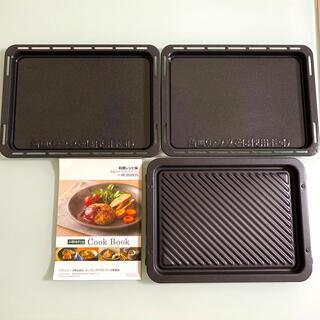 パナソニック(Panasonic)のPanasonic Bistro 角皿グリル皿レシピブックセット(調理道具/製菓道具)