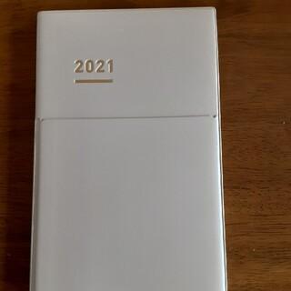 コクヨ(コクヨ)のコクヨ ジブン手帳 2021(カレンダー/スケジュール)