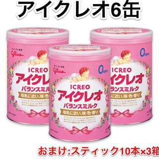 粉ミルク アイクレオ 800g×6(おまけスティック3箱)