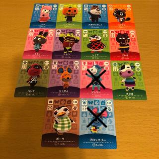 ニンテンドウ(任天堂)のどうぶつの森 amiiboカード セット(カード)