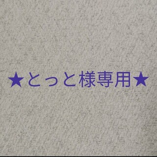 イーストボーイ(EASTBOY)のEAST BOY ダッフルコート9号(ダッフルコート)