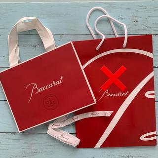 バカラ(Baccarat)のBaccaratショップ袋&リボン(ショップ袋)