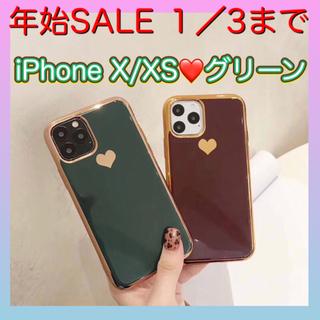 SALEスマホケース iPhone X/XS グリーン 韓国雑貨 大人気 ハート(iPhoneケース)