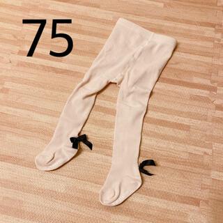 フタフタ(futafuta)の【新品未使用】75 リボン付きタイツ(靴下/タイツ)