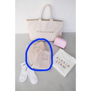アリシアスタン(ALEXIA STAM)の【alexiastam】HAPPY BAG ルームウェアセットのみ(ルームウェア)