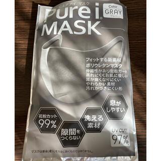 ピュアアイマスク(パック/フェイスマスク)