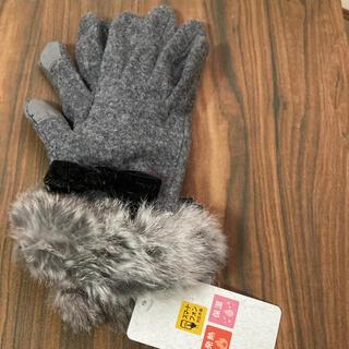 シマムラ(しまむら)のレディースフェイクファー付手袋(手袋)