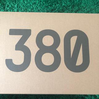アディダス(adidas)のアディダス YEEZY BOOST 380 LMNTE イージーブースト380(スニーカー)
