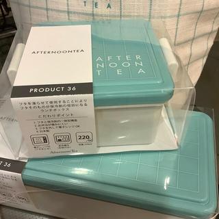 アフタヌーンティー(AfternoonTea)の新品 保冷ジェルつき ランチボックス(弁当用品)
