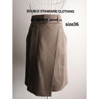 ダブルスタンダードクロージング(DOUBLE STANDARD CLOTHING)の美品 DOUBLE STANDARD CLOTHING スタイリッシュラップスカ(ひざ丈スカート)