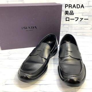 PRADA - 美品 プラダ スポーツ ローファー レザー