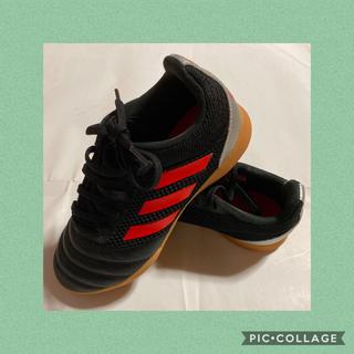 アディダス(adidas)のフットサルシューズ アディダス(その他)