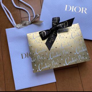 クリスチャンディオール(Christian Dior)のディオール ショッパー ラッピング (ラッピング/包装)