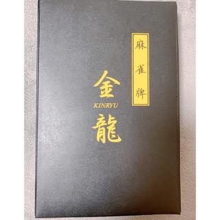 【値下げ中】麻雀牌 金龍 黒牌 プロ級仕様(麻雀)