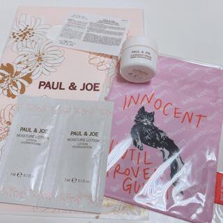 PAUL & JOE - ポールアンドジョー 巾着袋 化粧品サンプル セット